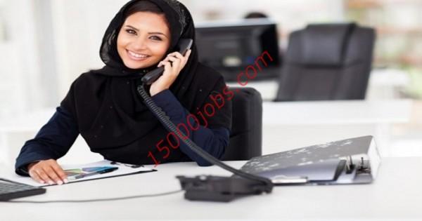 مطلوب موظفات للعمل في شركة سياحة بمملكة البحرين