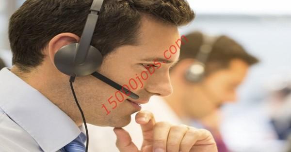 مطلوب موظفي كول سنتر وموظفي مبيعات لشركة قطرية كبرى