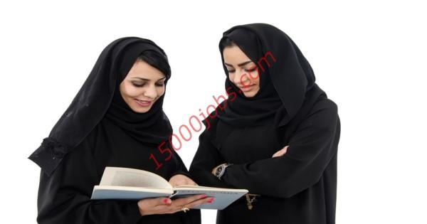 وظائف في السعودية للنساء غير السعوديات