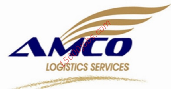وظائف شركة أمكو للشحن بقطر لعدد من التخصصات