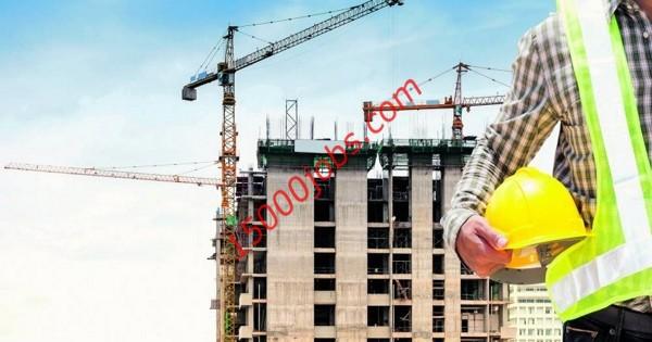 وظائف شركة إنشاءات رائدة في البحرين لمختلف التخصصات