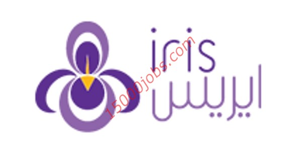وظائف شركة ايريس للزهور في قطر للعديد من التخصصات