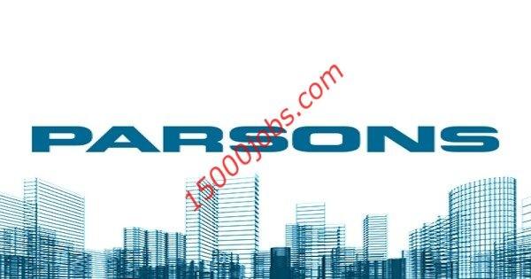 شركة بارسونز تعلن عن وظائف شاغرة في قطر