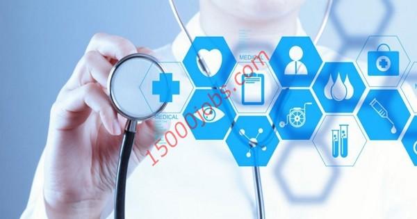 وظائف شركة طبية رائدة بالكويت للعديد من التخصصات