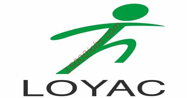 وظائف شركة لوياك للتنمية بالكويت للعديد من التخصصات