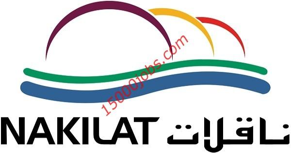 وظائف شركة ناقلات في قطر للعديد من التخصصات