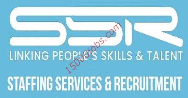 وظائف شركة SSR للموارد البشرية بقطر لمختلف التخصصات