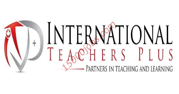 مؤسسة تيتشرز بلس التعليمية تعلن عن وظائف في قطر
