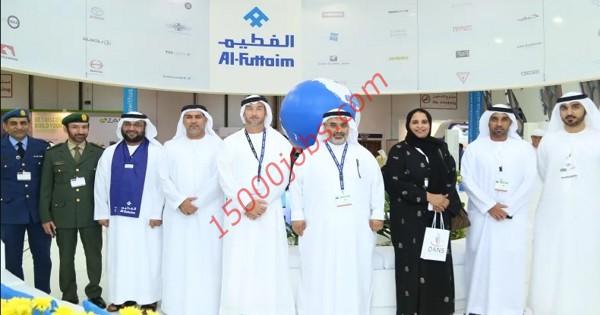 مجموعة الفطيم قطر تعلن عن وظائف شاغرة