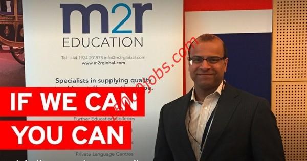 وظائف مجموعة M2R التعليمية بالبحرين لعدد من التخصصات