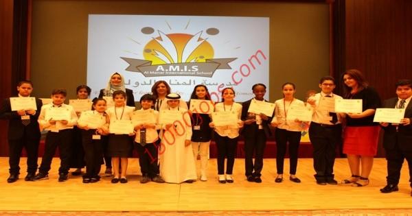وظائف مدرسة المنار الدولية في قطر لعدد من التخصصات