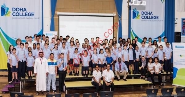وظائف مدرسة دوحة كوليدج في قطر لمختلف التخصصات