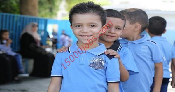 وظائف مدرسة دولية رائدة في قطر للعديد من التخصصات