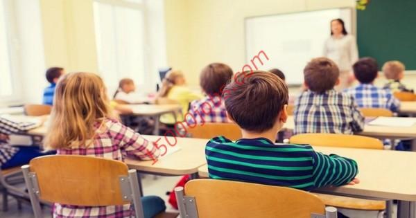 وظائف مدرسة دولية مرموقة في الدوحة لعدد من التخصصات