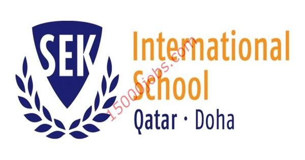 مدرسة SEK الدولية بقطر تعلن عن عدد من الوظائف