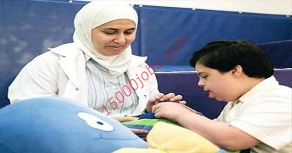 وظائف مركز إعادة تأهيل رائد في الكويت لعدة تخصصات