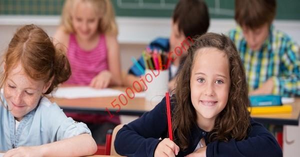 وظائف مدرسة دولية مرموقة في قطر لمختلف التخصصات