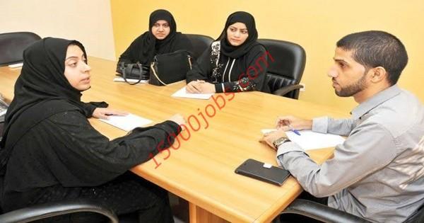 وظائف نسائية شاغرة لعدة تخصصات بشركة كبرى بالكويت