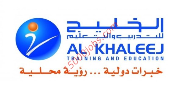 شركة الخليج للتدريب