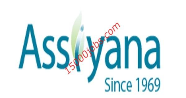 شركة أسيانا لإدارة المرافق بقطر تعلن عن وظائف متنوعة