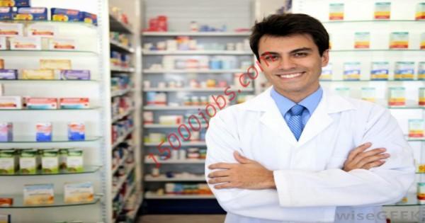 شركة الجزيرة للصناعات الدوائية
