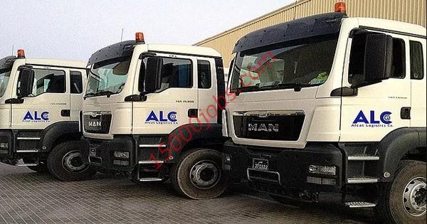 شركة الكات لوجيستكس بقطر تطلب سائقي مقطورات