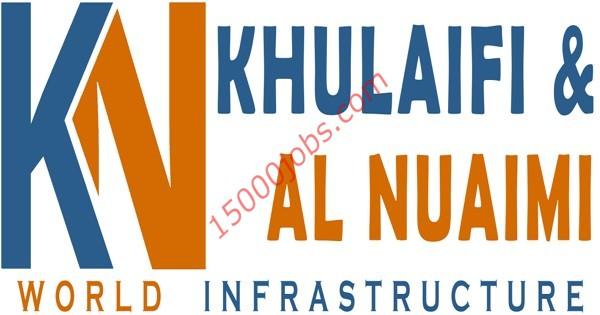 شركة خليفي والنعيمي (KN) بقطر تطلب تنفيذيين IT