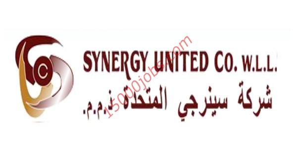 شركة سينرجي المتحدة بالكويت تطلب موظفات خدمة عملاء