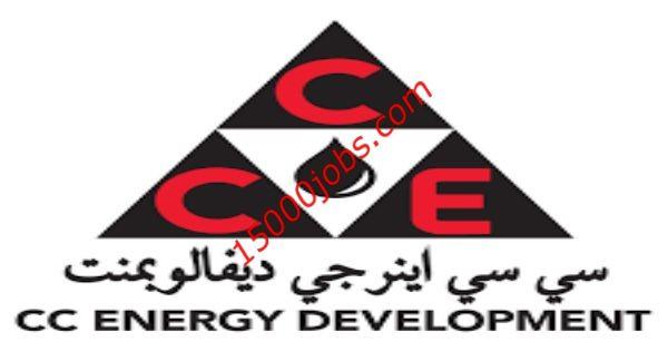 سبلة الوظائف عمان - وظائف شركة سي سي إينرجي ديفالوبمنت لعدة تخصصات
