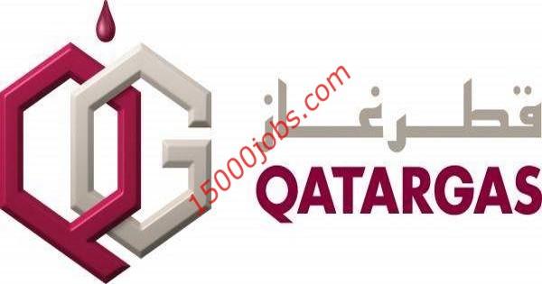 شركة قطر غاز تعلن عن وظائف لعدة تخصصات
