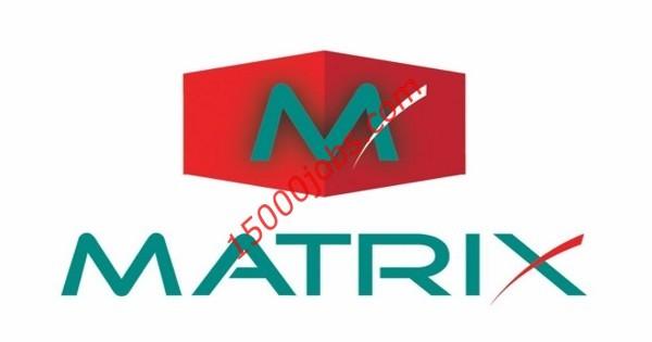 شركة ماتريكس للمقاولات بقطر تطلب أخصائيين HSE