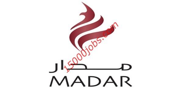 شركة مدار بقطر تطلب موظفي مبيعات ومدير متجر