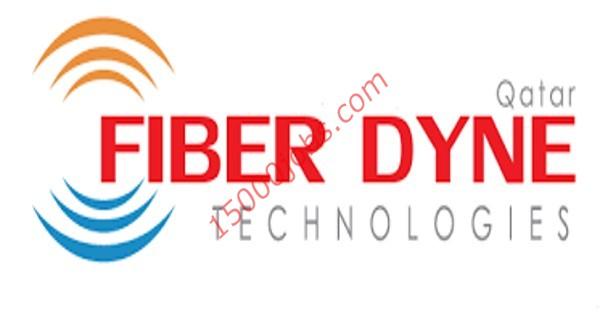 شركة Fiber Dyne بقطر تطلب مدير وموظفي مبيعات