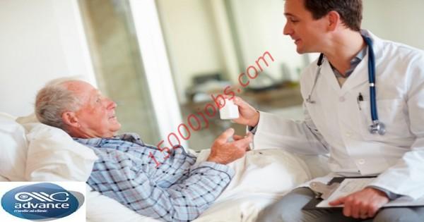 عيادة أدفانس الطبية (AMC) بقطر تطلب طبيبات جلدية