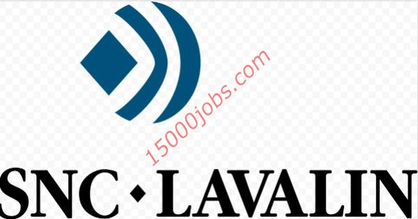 %D9%85%D8%A4%D8%B3%D8%B3%D8%A9 SNC Lavalin - 15000 وظيفة