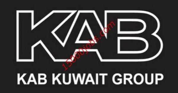 مجموعة كاب كويت تطلب تعيين موظفات كول سنتر
