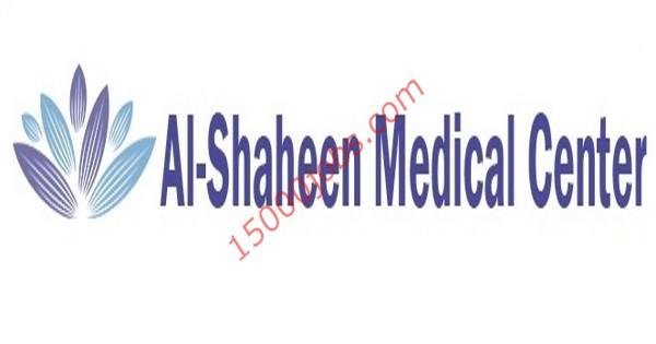 مركز الشاهين الطبي بقطر يطلب تعيين فريق تمريض