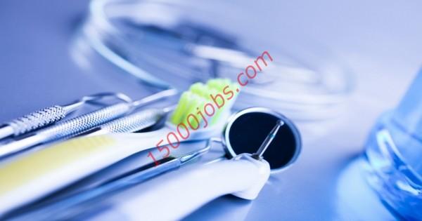 مطلوب أطباء أسنان للعمل في مركز طبي بمنطقة السالمية