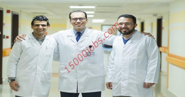 وظائف طبية لعدة تخصصات بمركز طبي مرموق بالكويت