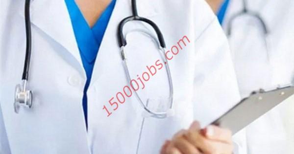 مطلوب استشاريين روماتيزم للعمل في مركز طبي بالكويت