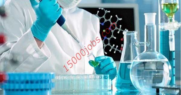 مطلوب فنيين مختبرات للعمل في مؤسسة طبية بالكويت
