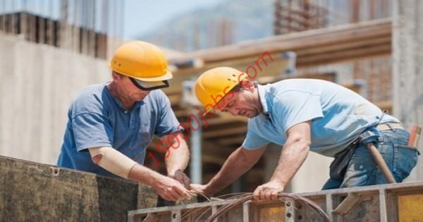 وظائف شاغرة بشركة بناء كبرى في دولة قطر