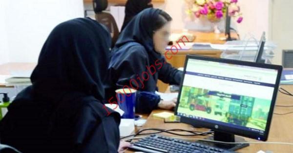 وظائف نسائية بمجال المحاسبة والإدارة والمبيعات بشركة بحرينية