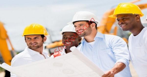مطلوب مهندسين مدنيين للعمل في شركة بناء بمملكة البحرين
