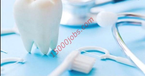 مطلوب أطباء وممرضات وموظفات استقبال لمركز أسنان بقطر