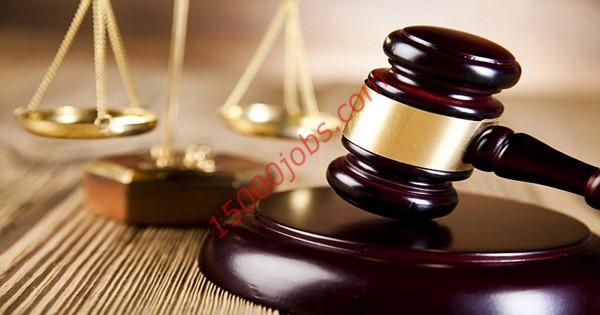 مطلوب مستشار قانوني للعمل في مكتب محاماة بالبحرين