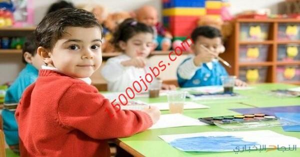 مطلوب معلمات لغة عربية للعمل بحضانة ثنائية اللغة بالكويت
