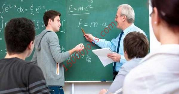 مطلوب معلمين جميع التخصصات لمعهد تدريب مسائي بالكويت