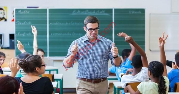 مطلوب معلمين لمختلف التخصصات بمدرسة دولية في البحرين