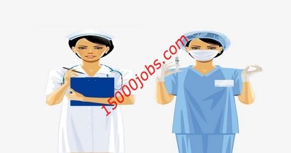 مطلوب ممرضات للعمل في مجمع طبي رائد بقطر